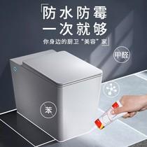 玻璃胶防水防霉厨卫强力胶透明硅胶密封胶水填缝剂耐高温马桶白色