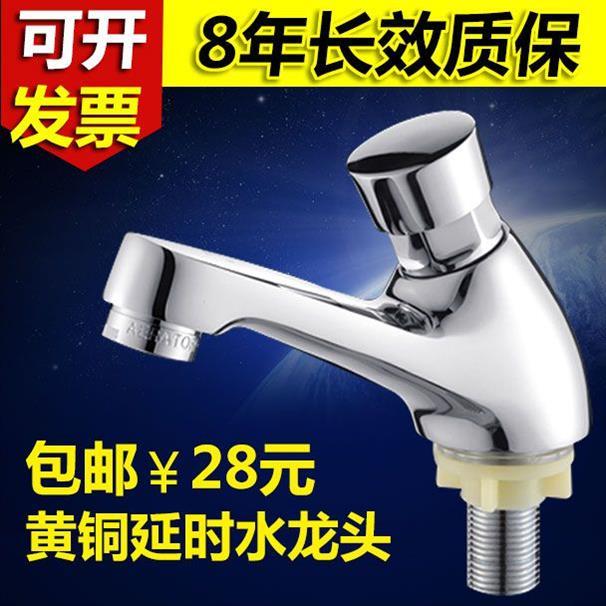 单冷手按键按压式延时龙头全铜主体洗手间公共场所洗手面盆水龙头
