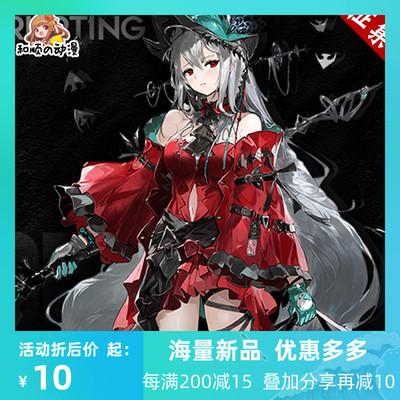taobao agent Heshun anime artist Tomorrow's Ark murky heart Skadi cos clothing Goletia Chidong cosplay costume collection