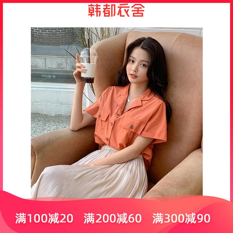 Cửa hàng quần áo Handu 2020 hè mới dành cho nữ phiên bản Hàn Quốc của thiết kế áo khoác phù hợp với áo sơ mi tay ngắn nữ RU5063 Xiao - Áo sơ mi