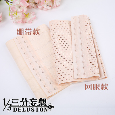 taobao agent Three-point delusion corset underwear women wrapped chest tube top cos women's bandage chest chest strap bandage shrink chest big breasts show small