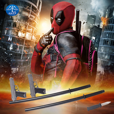 taobao agent Long Road in the Clouds Marvel Deadpool 2 Double Blade Weapon Deadpool Double Spear Prop COS Model