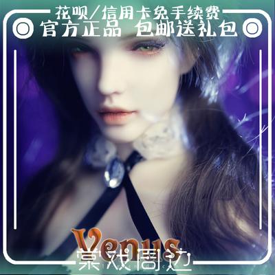 taobao agent 【Tang Opera BJD Doll】Venus 3 points 1/3【Crocus GRANADO】 Free shipping gift package