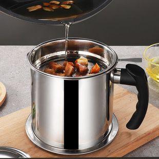 304不锈钢油壶滤油罐带盖家用滤油神器大