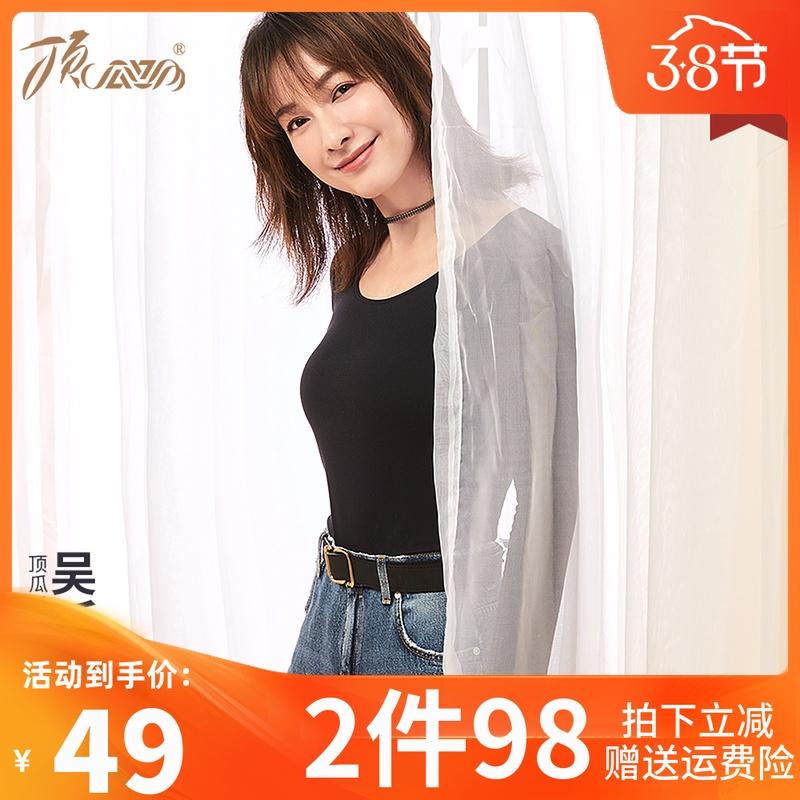 Top đồ lót nhiệt phụ nữ mùa thu và mùa đông cổ tròn đáy áo cơ sở màu rắn Slim áo nhiều màu đơn mảnh - Áo ấm