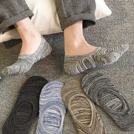 袜子男士全棉短袜船袜男夏季短筒防臭吸汗低帮运动夏天隐形男袜潮