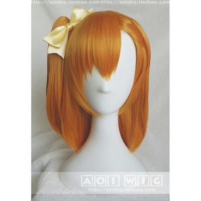 taobao agent AOI Spot Love Live! Kosaka Honoko Kokoko Koko cosplay wig