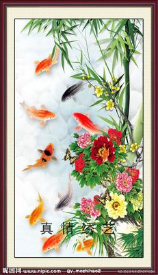 精准印花法国正品DMC十字绣 客厅玄关大画 竖版 牡丹九鱼图