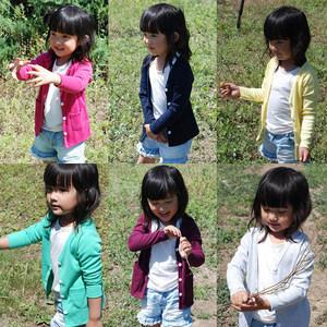 Trẻ em Hàn Quốc của quần áo mùa xuân và mùa thu trẻ em mới của bé chủ đề bông hoang dã cardigan chàng trai và cô gái màu rắn điều hòa không khí áo khoác nhỏ