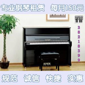 Cho thuê đàn piano Yamaha kawai Hàn Quốc Trong nước và grand piano Thông số kỹ thuật chuyên nghiệp hợp lý và nhanh chóng đặc biệt