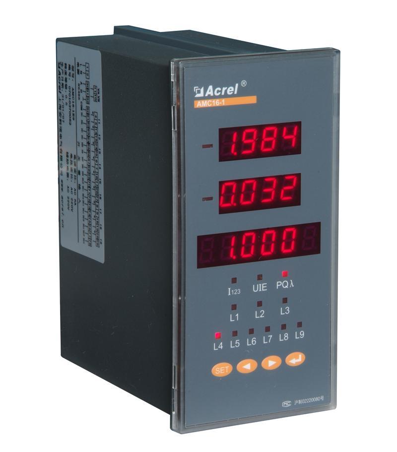 安科瑞AMC16-3I3三相多回路监控装置