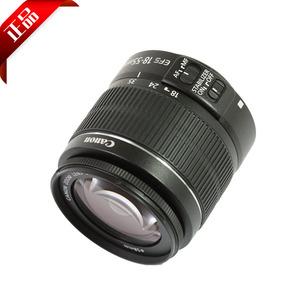Ống kính chống rung Canon SLR EF-S 18-55mm f 3.5-5.6 IS II STM vị trí ban đầu