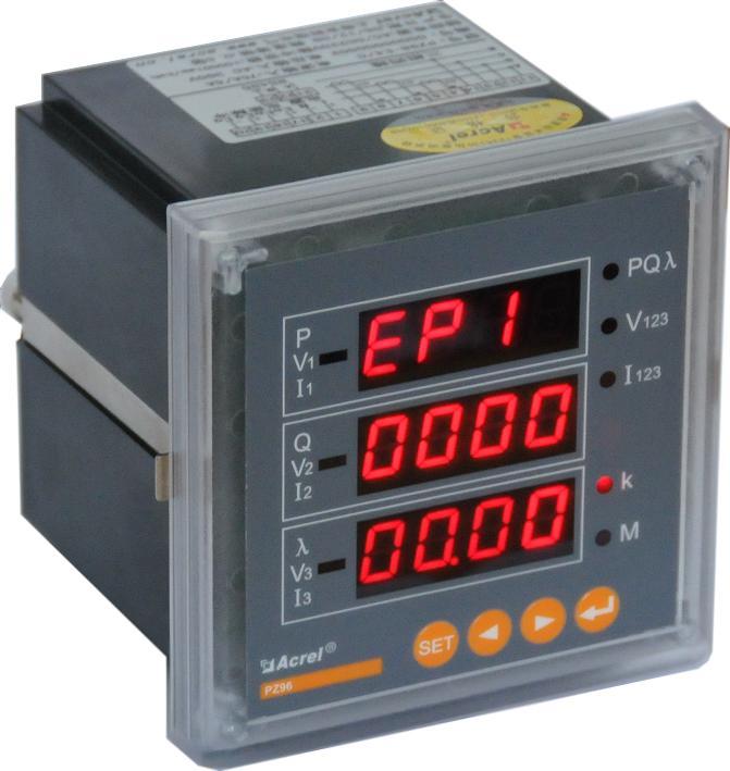 安科瑞PZ96-E4/KC 多功能电能表 数码显示 带开关量 带RS485通讯