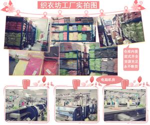 针织衫生产全过程..东莞大朗原产地针织衫,质量保证  金牌服务