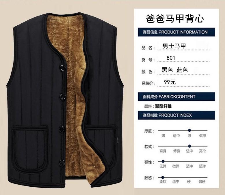 New boutique trung và cũ tuổi vest cha cộng với nhung dày ấm bông vest ông già vest nam vest