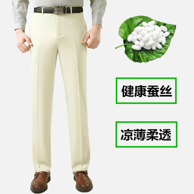 Người đàn ông trung niên quần mùa hè phần mỏng lụa kinh doanh bình thường phù hợp với quần lỏng thẳng quần chống nếp nhăn miễn phí
