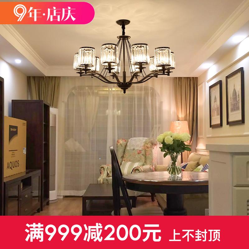 朗朗灯饰美式吊灯简约客厅灯欧式铁艺灯具卧室餐厅灯欧式水晶吊灯