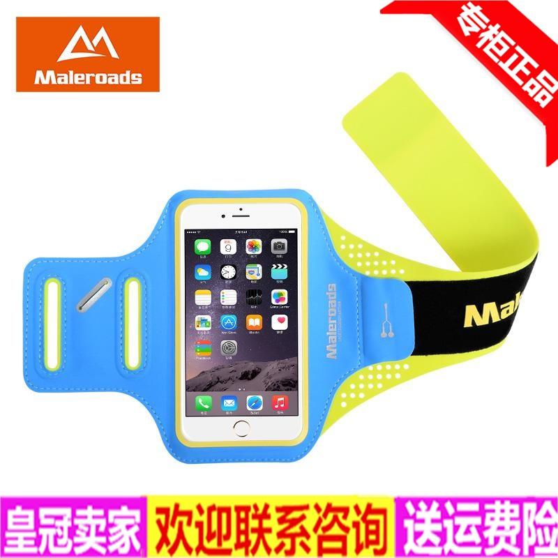 Maleroads Malus phụ kiện chạy móc chìa khóa truy cập kem chống nắng nam quần áo khác phụ kiện MLS8809S
