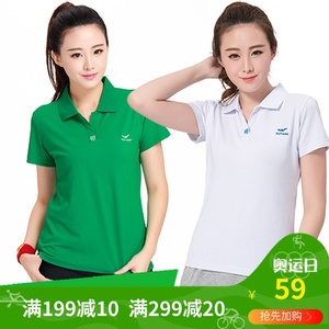 Mùa hè thể thao ve áo của phụ nữ nhanh chóng làm khô bông ngắn tay thể thao t-shirt lỏng kích thước lớn polo áo sơ mi ngắn tay nhóm mua