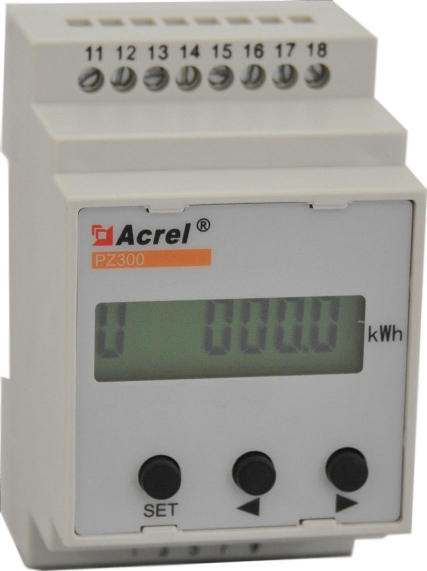 安科瑞厂家直销PZ300-DE/C 导轨式带RS485通讯多功能电能表