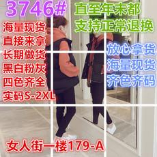 2017秋冬新款韩版显瘦百搭加厚大码短款棉马甲女羽绒棉服马夹外套