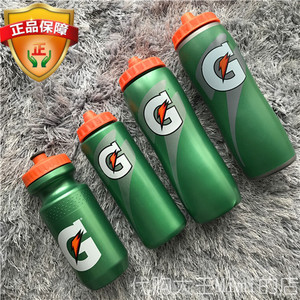 Tại chỗ Hoa Kỳ nhập khẩu chính hãng Gatorade gatorade bóng rổ cưỡi thể thao tập thể dục bóp chai nước chai nước