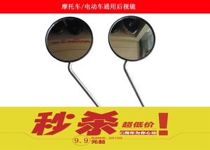 Chính hãng 8 MÉT 10 MÉT xe điện xe máy ba bánh rùa vua gương tròn gương gương gương spike