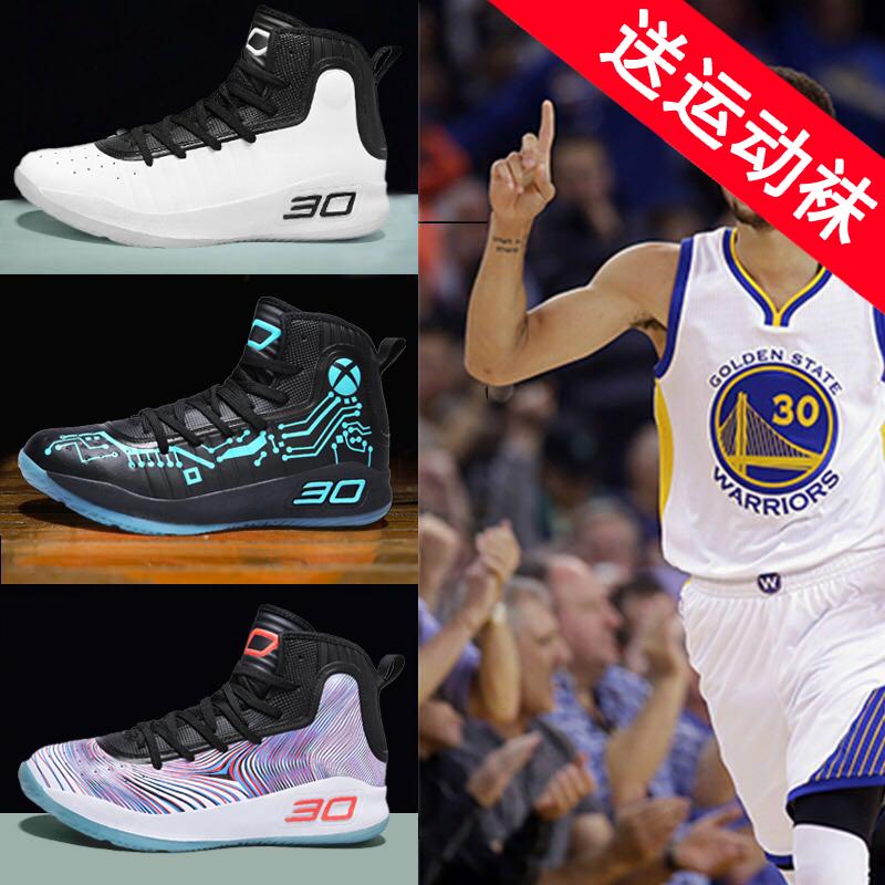 Mùa hè giày bóng rổ nam cao để giúp thở 3 Curry mặc non-slip hấp thụ sốc giày thể thao thủy triều giày sinh viên khởi động 4 thế hệ