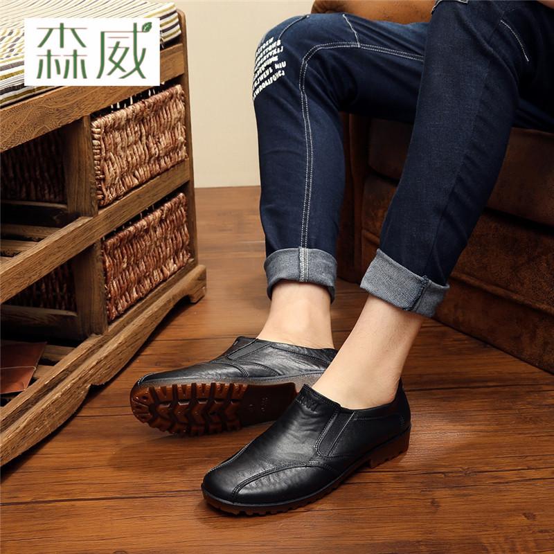 Thấp để giúp người đàn ông mưa khởi động nước giày nam ống ngắn không trượt cao su không thấm nước giày nhà bếp đầu bếp làm việc giày mưa khởi động không thấm nước giày người đàn ông