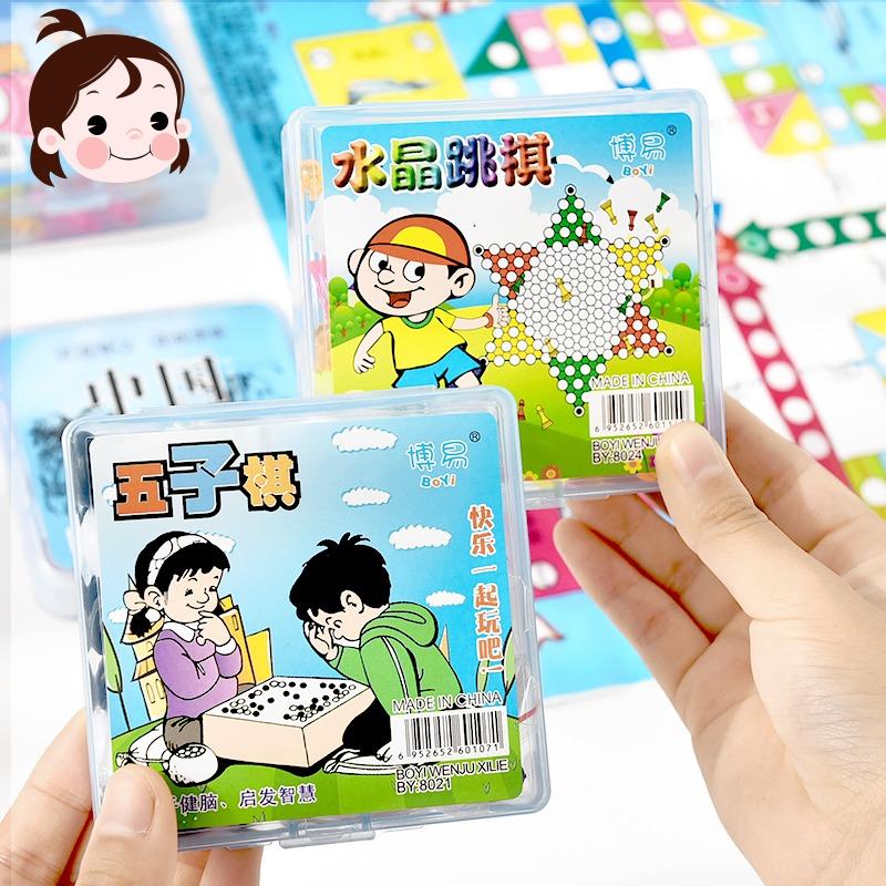 Giáo dục cho trẻ em đồ chơi cờ vua nhựa sáng tạo bay cờ vua cờ tướng cờ vua xách tay đóng hộp giản dị trò chơi bảng