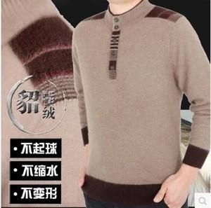 Chống mùa nhung vòng cổ người đàn ông áo len trung niên dày ấm áp ấm áp áo len cashmere nửa cao cổ áo lỏng kích thước lớn cha
