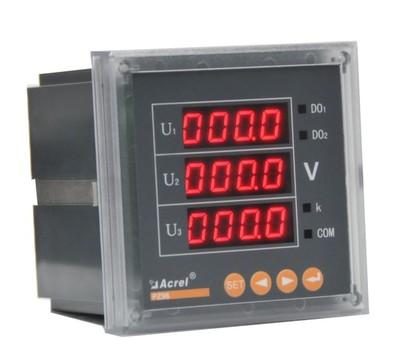 安科瑞PZ42-AV3/C 带通讯RS485-MODBUS 三相数字式 显示电压表