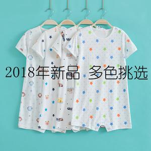 2-5 tuổi trai và cô gái dính liền đồ ngủ 3-6 mùa hè mỏng haber 7-9 bé điều hòa không khí leo quần áo trẻ em trẻ em ngắn tay áo