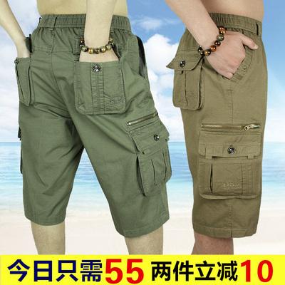 Trung niên quần short nam cắt quần mùa hè phần mỏng lỏng giản dị cha nạp bông quần đa túi 7 quần 3/4 Jeans