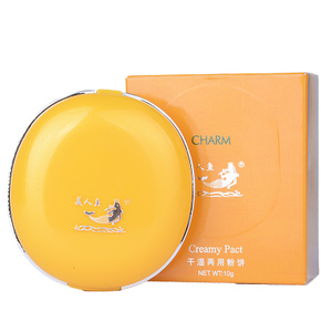 Cổ điển Trung Quốc Mermaid Khô và Ướt Bột Bánh Làm Mịn Trang Điểm Bột Khô Kem Che Khuyết Điểm Kiểm Soát Dầu Làm Sáng Màu Da