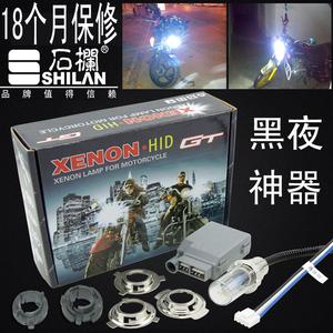 Xe máy đèn Xenon HID đèn pha đặt 35 wát tram đá hàng rào đèn góc đèn Xenon pháo