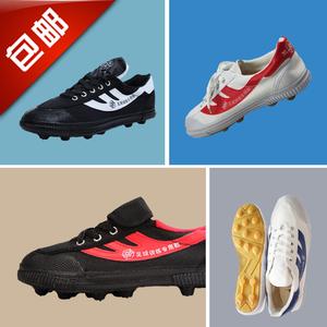 Đôi giày bóng đá ngôi sao bị hỏng móng tay nam giày bóng đá trẻ em giày bóng đá nam giới và phụ nữ bị hỏng móng tay giày bóng đá đào tạo giày giày của nam giới