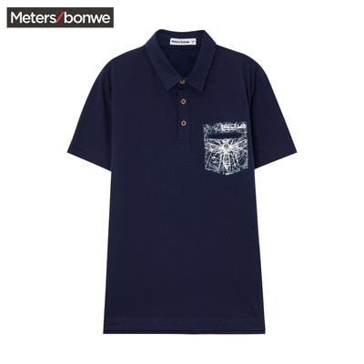 Thứ hai Metersbonwe cửa hàng chính thức của nam giới POLO áo mùa hè mới ve áo ngắn tay T-Shirt 712025 áo polo đỏ Polo