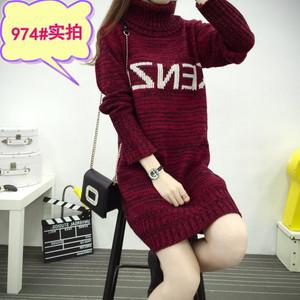 974#毛衣女2015秋冬季韩版套头高领长袖显瘦保暖加厚中长款针织衫
