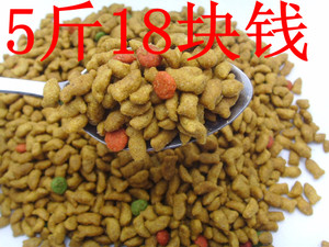 Quốc gia vận chuyển thức ăn cho mèo 5 kg cá biển hương vị mèo mèo thức ăn cho mèo 2.5 kg kg mèo thực phẩm chủ yếu