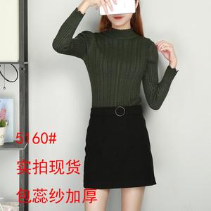 5160实拍秋冬短款半高领毛衣打底衫女长袖套头加厚修身针织衫