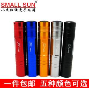 Little Sun 551 LED Mini Chói Gói 5th Pin Đèn Pin Ngoài Trời Chiếu Sáng Nhà Di Động Đèn Pin Nhỏ