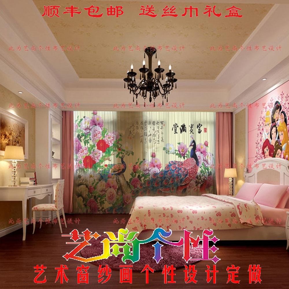 高档现代中式卧室窗帘纱定制