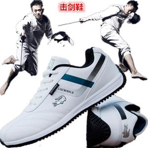 Đấu kiếm đào tạo giày kiếm sĩ giày gót cung arc giày của nam giới hàng rào thể thao cạnh tranh giày hấp thụ sốc thanh kiếm chuyên nghiệp giày trường giày
