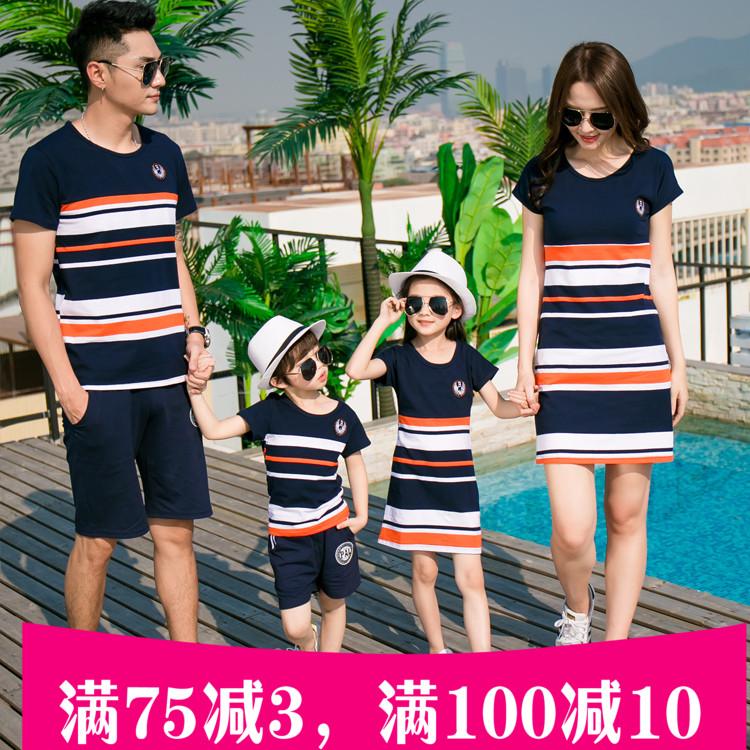 Cha mẹ và con mặc đầm mùa hè nữ ăn mặc sọc đầm bông ngắn tay vài phù hợp với một gia đình ba bốn gia đình nhà