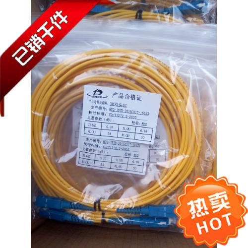 carrier-grade single-mode sc-sc-fc-fc-lc-lc fiber patch cord 1/2/3/5 meter patch cord and recycling