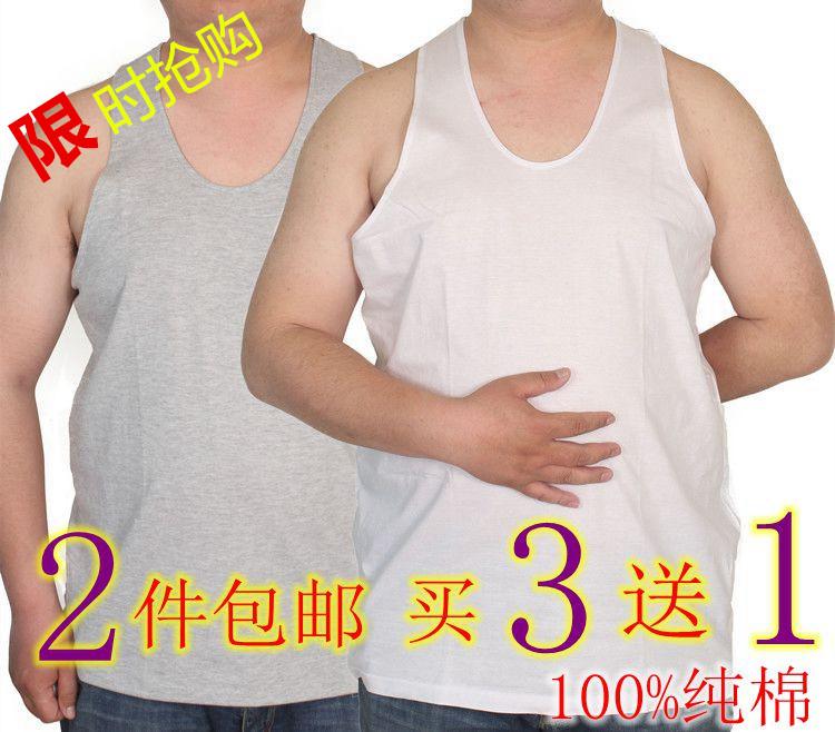 Người đàn ông trung niên sling mùa hè bông mồ hôi vest lỏng kích thước lớn thường vest người đàn ông bông áo sơ mi