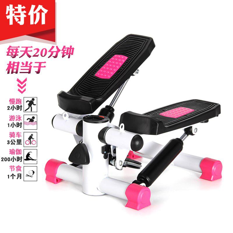 Đa chức năng nhỏ và vừa cài đặt-miễn phí stepper pedal câm nhỏ tập thể dục tại nhà thiết bị máy thủy lực
