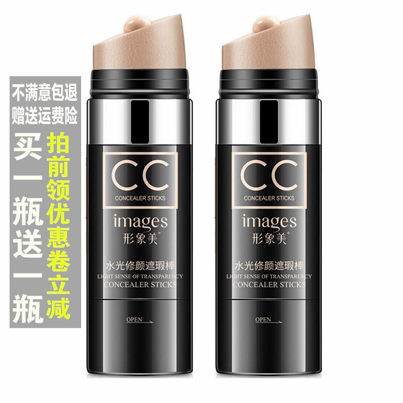 Nước che khuyết điểm cc stick đệm không khí CC cream make-up chính hãng nước ánh sáng làm sáng da giữ ẩm kem che khuyết điểm rung với cùng một mạng đỏ