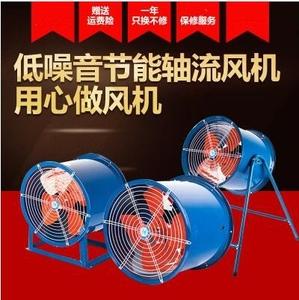 Phụ kiện phần cứng quạt quạt điện cơ ống thổi loại ống cố định điểm nổ công nghiệp